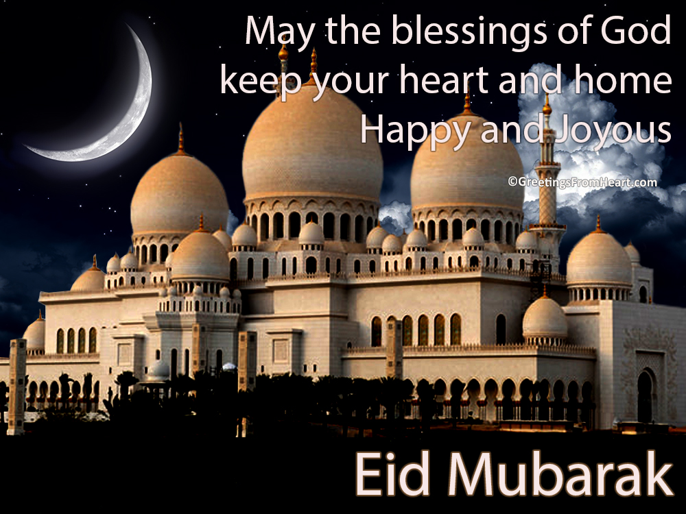 may the blessings of god keep your heart and home happy and joyous